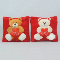 Almohada Con oso y Bordado I LOVE YOU 40 cm Ancho